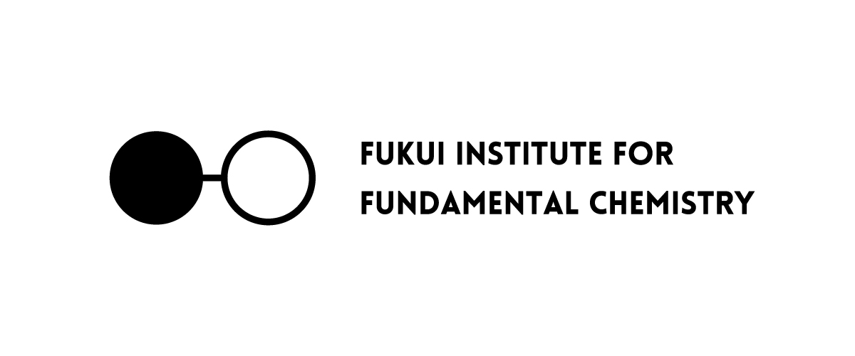 福井謙一記念研究センターFUKUI INSTITUTE FOR FUNDAMENTAL CHEMISTRY